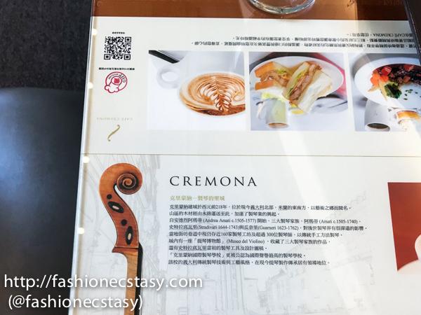 台南克里蒙納咖啡 菜單 Café Cremona in Chimei Museum Tainan menu