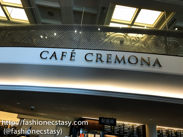 台南克里蒙納咖啡 - 奇美博物館 Café Cremona in Chimei Museum Tainan English Friendly Shops