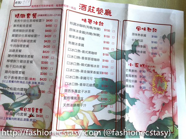 Taichung Xinshe Castle Wine Chateau Restaurant menu