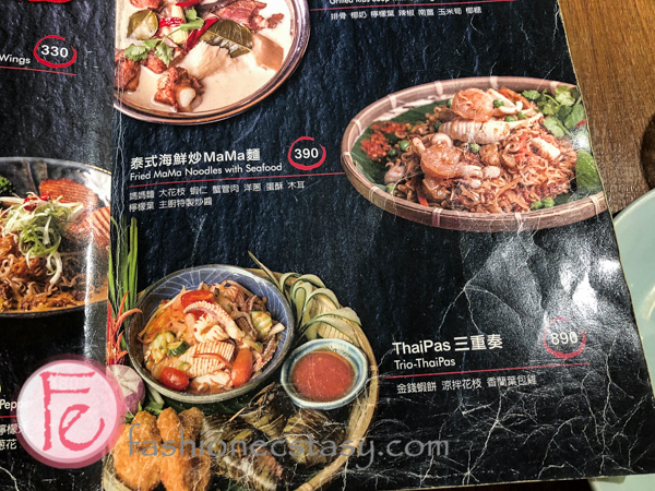 泰集信義微風菜單 Thai Bazaar Restaurant menu Xinyi
