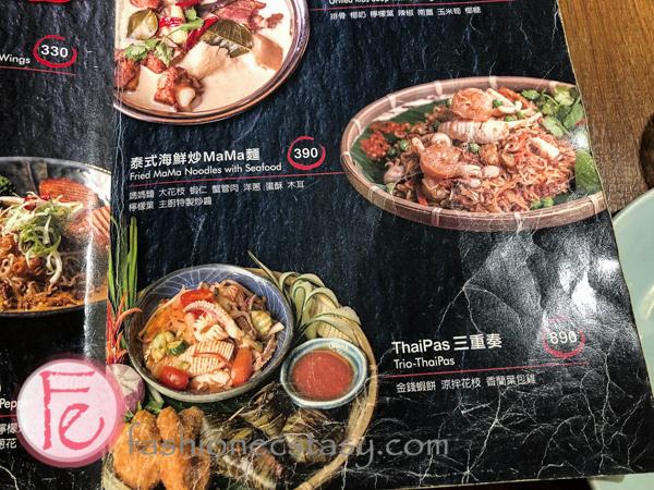 泰集信義微風菜單 Thai Bazaar Restaurant menu Xinyi