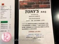 Tony's BBQ菜單 Tony's BBQ Smokehouse Taipei menu