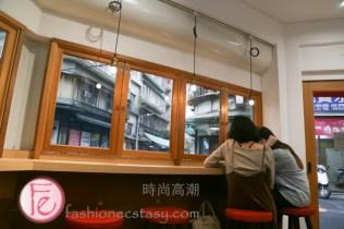 台北金雞母網紅甜點店內環境: Jingimoo Taipei Restaurant Environment