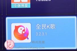 TV Pay K 歌 App (TV Pay's Karaoke apps)