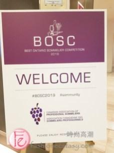 CAPS Ontario – Best Ontario Sommelier Competition 2019 #BOSC2019
