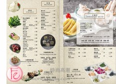 鍋&Bar食物菜單:「單點」(Guo & Bar Food Menu: A la Carte)