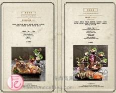 鍋&Bar食物菜單:「套餐」(Guo & Bar Food Set Menu)