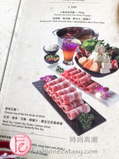 鍋&Bar食物菜單:「套餐」/Guo & Bar Food Set Menu