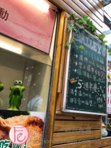 台北永和愛麗輕食咖啡小館餐廳