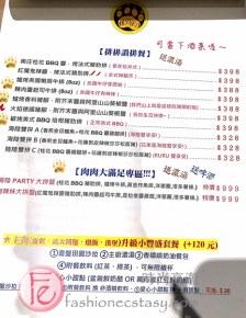 黑熊愛跳舞中西混合創意菜單 / Black Bear Loves Dancing Chinese Mixed Western Creative Fusion Menu
