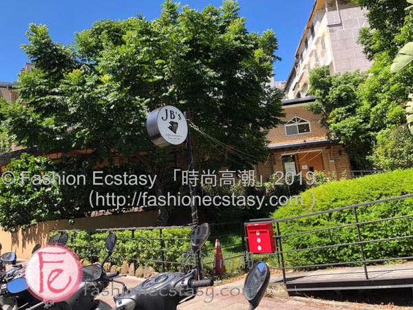 時尚高潮食記 - JB's Diner Tianmu ztianyu Street mansion American Restaurant台北天母天玉街豪宅美式餐廳 - JB's Diner