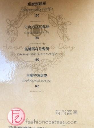 台北Have A Nice Day 好處餐廳菜單MENU/ Have a Nice Day Restaurant Menu