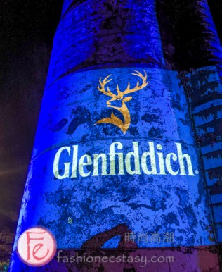 Glenfiddich 14-year-old Bourbon Barrel Reserve launch at Cambium Farms in Caledon / 格蘭菲迪14年迪橡木桶珍藏威士忌品酒發表會