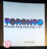 Ekran 2019, Toronto's 11th Annual Polish Film Festival