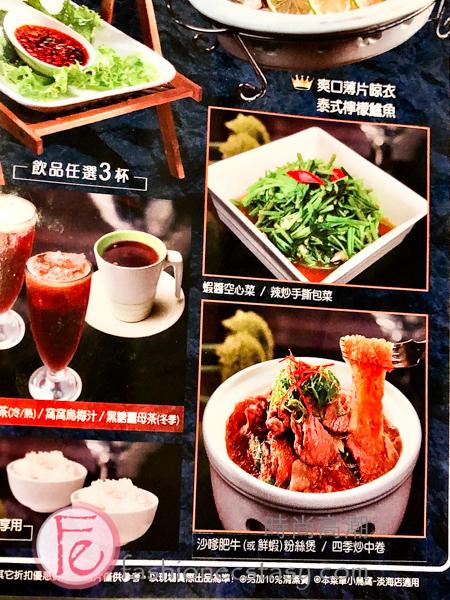 鳥窩窩私房菜菜單 / Bird Wowo Restaurant Menu