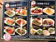 鳥窩窩私房菜菜單淡海 / Bird Wowo Restaurant Menu