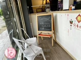 禚食樂Just Love早午餐餐廳櫃臺(淡水新市鎮)食記&影片 / Just Love Breakfast & Brunch Restaurant