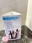 天閣酒店衛浴設備 / hotel bathroom amenities