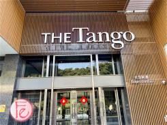 天閣酒店劍潭館住宿體驗評價 / The Tango Hotel Taipei Jian Tan Review