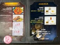 專業、好吃,米其林還沒發現的淡水新市鎮安唐帝諾義式餐廳食記 - Andantino Italian restaurant, Tamsui Review, A Gem with Superb Professionalism Yet to be Discovered by The Michelin Guide