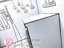 2D CAFE師大店洗衣機 / 2D Cafe Shida washing machine