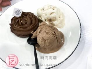 """2D CAFE師大店巧克力塔 (2D季節蛋糕)($200元)/ """"Chocolate Tart (2D Cafe Seasonal Dessert) ($200NT) at 2D Cafe Shida Easy to Miss Selfie Spots"""