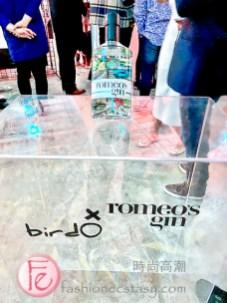 birdO (aka Jerry Rugg) x Romeo's Gin / birdO (本名「Jerry Rugg」)與Romeo's 杜松子酒聯名款