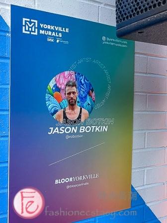 DJ Jason Botkin