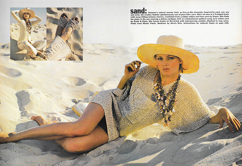 ladies-home-journal-1970s-beach-fashions-1