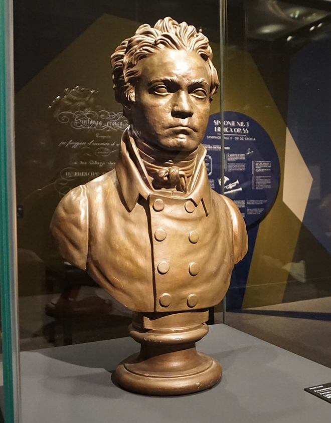 interesting-facts-you-dont-konw-about-beethoven-viva-glam-beethoven-bust