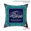 EID Pillowcase 22