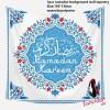Eid Tapestry 1