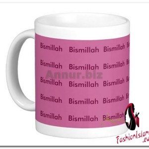 purple bismillah Night Luminous Morph Mug c