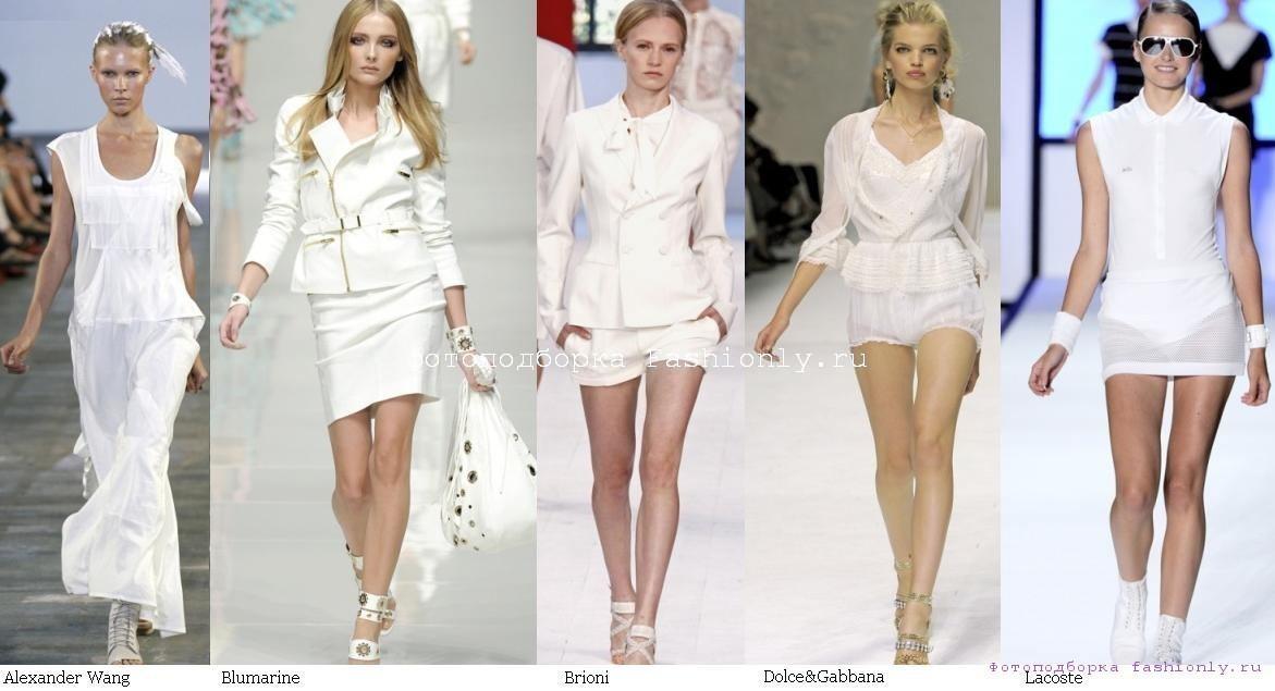 Что модно весной 2011? Белый цвет в одежде!