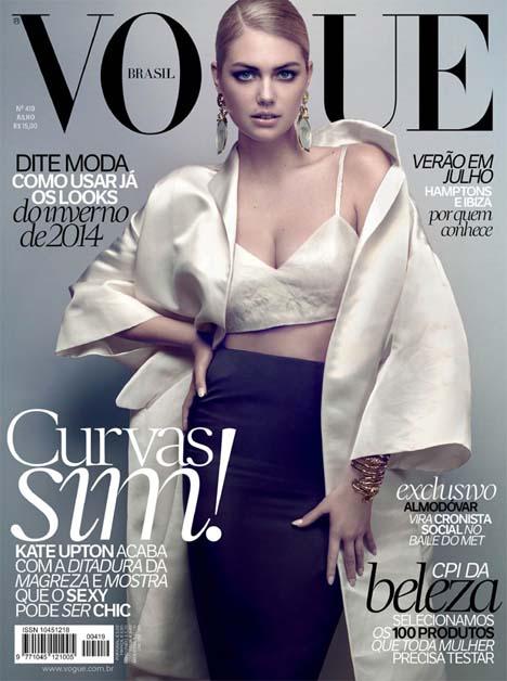 kate-upton-vogue-brasil-cover-july-julho-2013