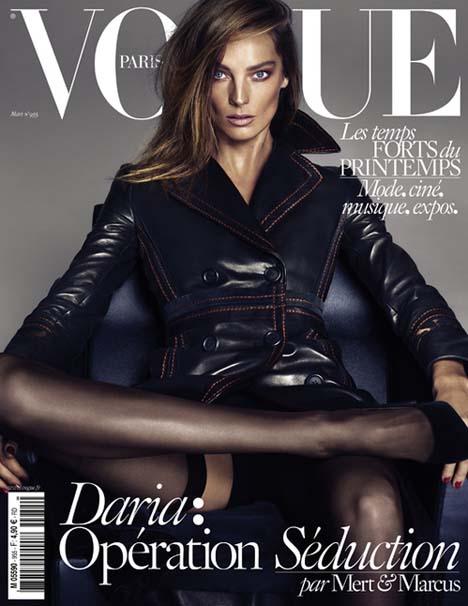 Daria-Werbowy-Vogue-Paris-March-2015