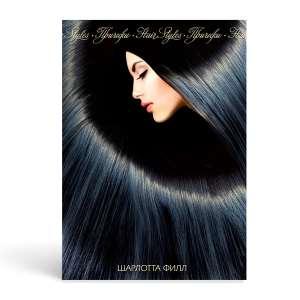 Book cover Прически