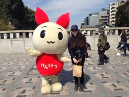 Mascot subculture