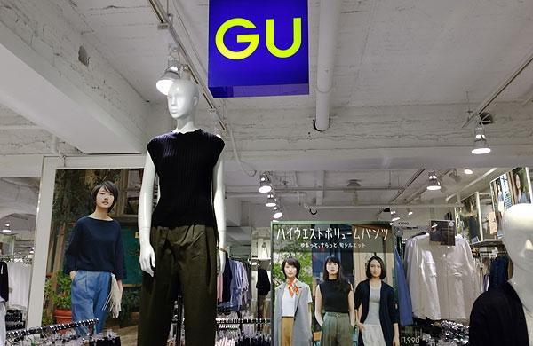 GU新宿店