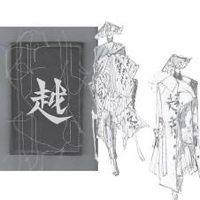 Sino-Vietnamese calligraphy inspired, hand sketches.
