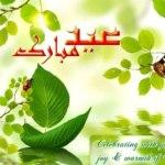 Eid Mubarak Wallpapers Images (3)