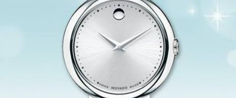 Movado luxury watches for men and women (1)