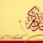 eid ul azha mubarak hd wallpapers