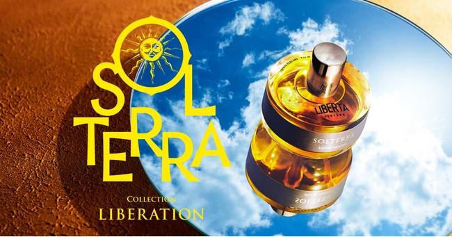 「大輪のひまわり」をイメージした夏の新作フレグランス。パーソナライズ香水のリベルタ・パフュームからプレタポルテ第二弾の香り「SOLTERRA(ソルテッラ)」が発売。