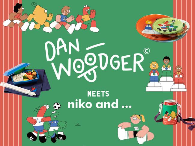 niko and ...が、あのLINE絵文字でおなじみのイラストレーター『ダン・ウッジャー』とのコラボアイテムを6月18日(金)に発売!
