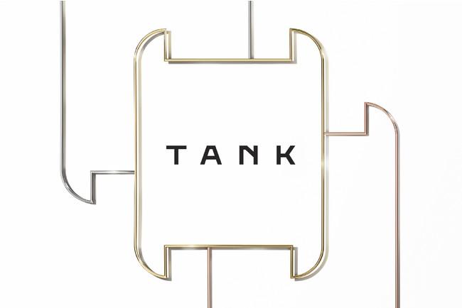 2021年新作ウォッチ「タンク マスト」 一部モデルが2021年6月に発売開始