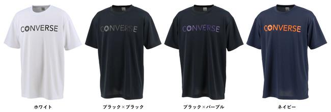コンバース、温度によってプリントカラーが変わる︕温感プリント・バスケットTシャツを発売︕
