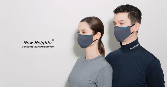 上質なダークグレー、登場。オールシーズンに対応する蒸れないマスクが再入荷しました。/ New Heights. 高機能フェイスマスク