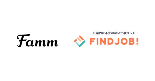 Fammママ専用スクールを運営する株式会社Timersが、「FINDJOB!」と連携し子供がいる女性が IT・Web業界で挑戦できる機会提供を開始