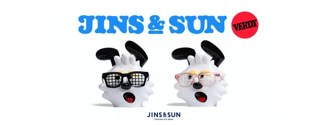 世界的グラフィックアーティストVERDY氏とのコラボレーションが実現「JINS&SUN×VERDY」7月22日(木・祝)発売